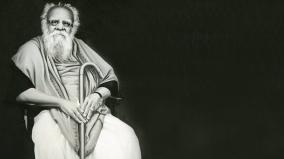 periyar-birthday-special-article