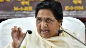 jolt-to-mayawati-all-six-bsp-mlas-in-rajasthan-join-cong-govt