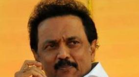 mk-stalin-invites-for-protest