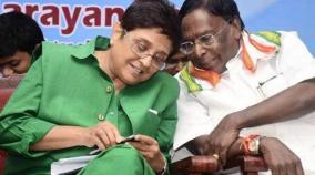narayanasamy-and-kiranbedi-wishes-to-pm-narendra-modi