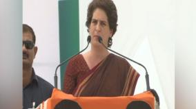 people-watching-slowdown-priyanka-gandhi