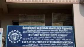 government-s-higher-pf-rate-to-benefit-6-crore-employees