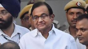hc-transfers-all-aircel-maxis-scam-cases-involving-chidambarams-to-special-judge-ajay-kumar-kuhar