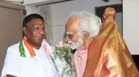 puduchery-cm-narayanasamy-wishes-for-ki-rajanarayanan-s-birthday