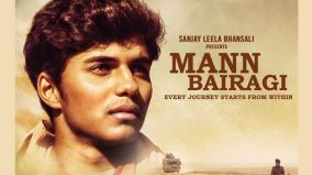 modi-biopic-mann-bairangi-produced-by-bhansali