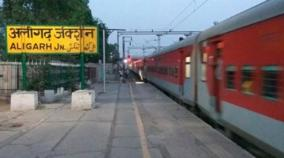 violence-in-aligarh-rly-station