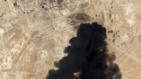 high-probability-saudi-attack-launched-from-iran