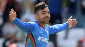 grame-smith-taibu-records-beaten-by-afghan-captain-rashid-khan