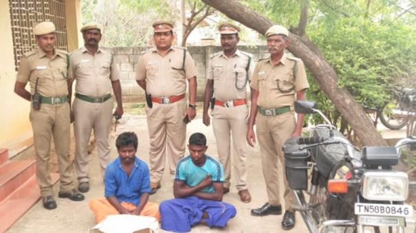 hunters-arrested-in-western-ghats