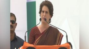 mere-talks-about-5-trillion-economy-won-t-help-priyanka-gandhi