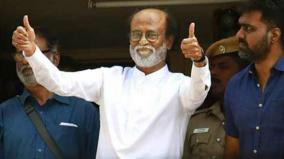 rajini-speaks-about-hindi