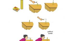 science-experiment-magic