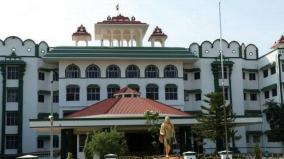 madurai-aavin-head-issue-hihg-court-order
