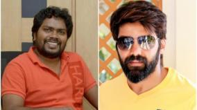 pa-ranjith-new-movie-title-is