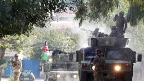 afghanistan-6-injured-in-explosion-in-jalalabad