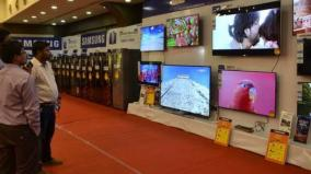 govt-scraps-import-duty-on-open-cell-tv-panel-to-boost-manufacturing
