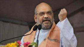 hindi-should-be-the-common-second-language-apart-from-mother-tongue-amit-shah