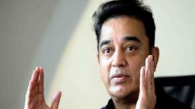 public-exam-for-class-5-and-8-kamal-angry-over-video-clip