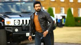court-of-appeal-to-hear-suriya-s-kaappaan-film-again