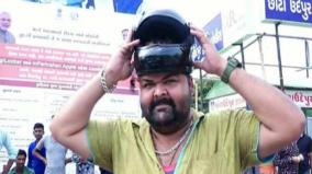 gujarat-man-fails-to-find-helmet-that-can-fit-on-his-head-escapes-fine-under-amended-mv-act