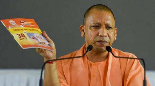 pulled-up-out-of-identity-crisis-says-adityanath-as-he-completes-30-months-in-office