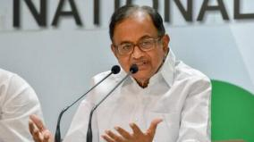 chidambaram-comments-about-amitshah-speech