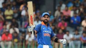 virat-kohli-scored-72-runs