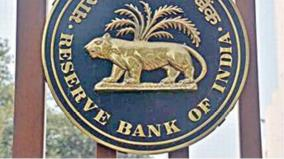 regulation-of-rbi