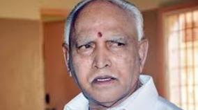 eduyurappa-speech