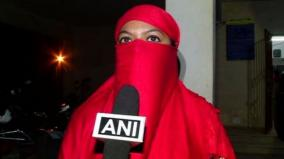 karnataka-woman-pleads-for-justice