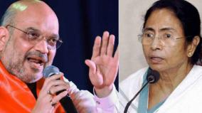 mamata-banerjee-to-meet-home-minister-amit-shah
