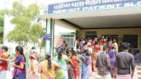 delay-in-registration-of-patients-at-virudhunagar-government-hospital