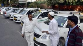 cabs-stopped-by-striking-delhi-transport-workers-schools-shut