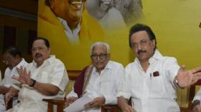 dmk-s-general-body-meeting-will-be-held-on-october-6