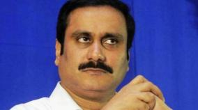 anbumani-urges-to-appoint-local-people-in-railways-positions
