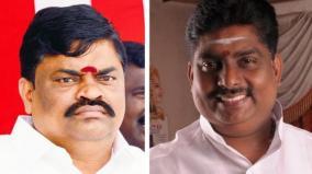 tamil-nadu-cm-should-teach-minister-rajendra-balaji-political-politics-puducherry-congress