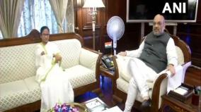 mamata-banerjee-raises-assam-citizens-list-in-meeting-with-amit-shah
