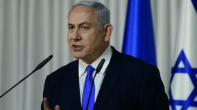 netanyahu-calls-on-gantz-to-form-unity-government-together