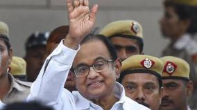 inx-media-scam-delhi-court-extends-chidambaram-s-judicial-custody-till-oct-3
