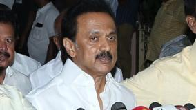 north-indians-in-all-tamil-nadu-government-jobs-stalin-warns-of-mobilizing-youth