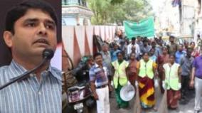 rainwater-recovery-and-sanitation-work-35-476-employees-ready-madras-corporation-commissioner