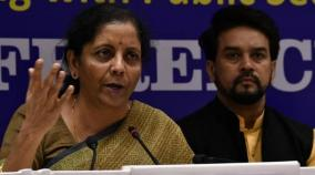 banks-asked-not-to-declare-stressed-msme-loan-as-npa-till-march-31-2020-sitharaman