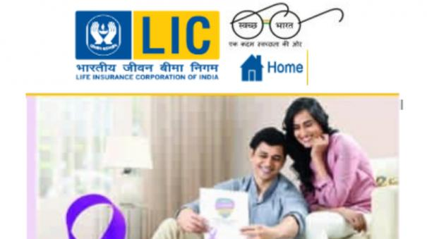 lic-recruitment-2019