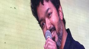 vijay-talk-about-subshri