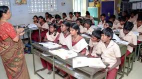 ngo-in-government-schools