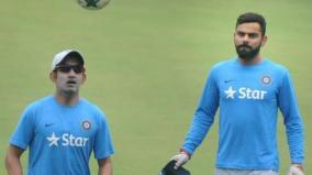 virat-effective-as-captain-because-of-rohit-and-dhoni-s-presence-gambhir