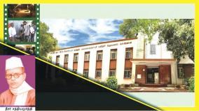 tharamani-film-institute-series
