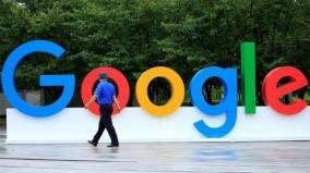 google-to-set-up-ai-research-lab-in-bengaluru