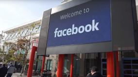 facebook-employee-dead-in-apparent-suicide-at-hq