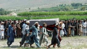 u-s-drone-strike-kills-30-injures-40-in-afghanistan